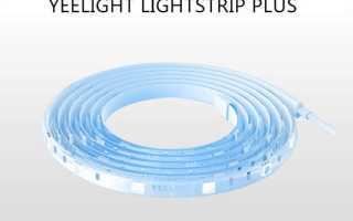 Умная светодиодная лента yeelight led lightstrip plus