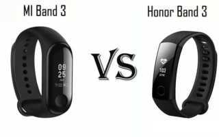 Сравнение браслетов honor band 3 и mi band 3