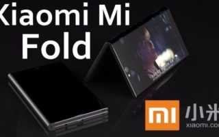 Xiaomi запатентовала новый складной PoP-Up смартфон с пятью камерами